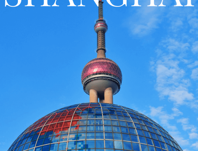 5 Family Friendly Activities in Shanghai