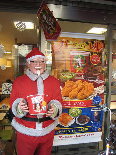 KFC for Christmas in Japan-Kids Are A Trip