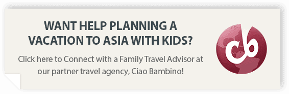 ciao-vacation-asia-kids-are-a-trip